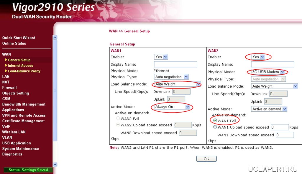 Gp free internet new proxy server