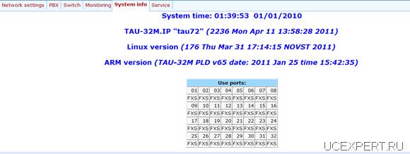 tau 32 system info