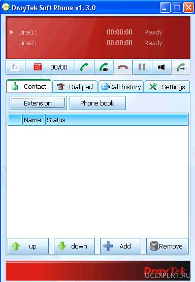 DrayTek Softphone