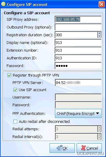 Configure a SIP Account. Draytek softphone