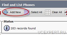 Выбрать Device > Phone, затем Add New