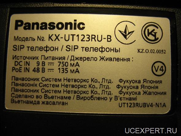 Рис. Наклейка на Panasonic KX-UT123RU-B