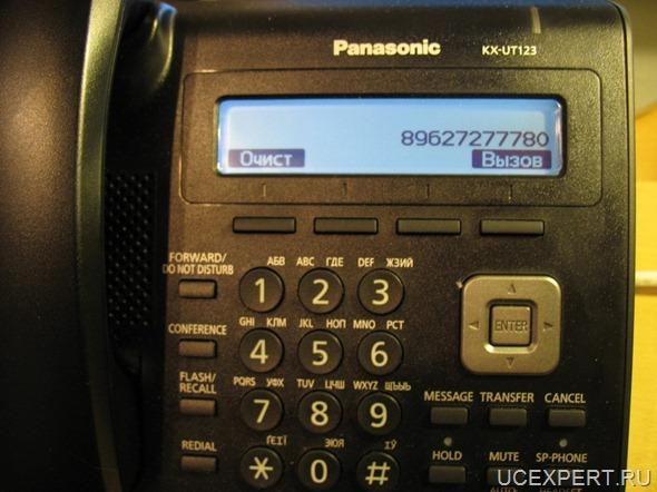 Рис. Вид Panasonic KX-UT123RU-B
