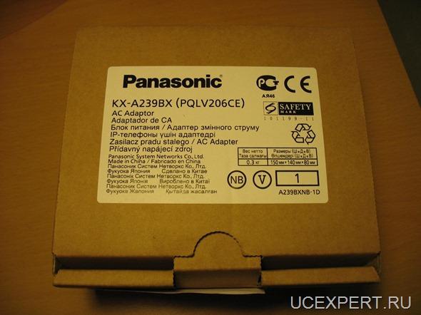 Блок питания Panasonic KX-A239BX (PQL V206CE)