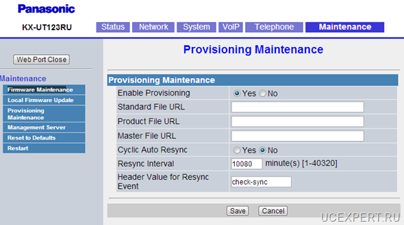 Рис. Web-интерфейсPanasonic KX-UT 113 / 123. Меню Provisioning Maintenance