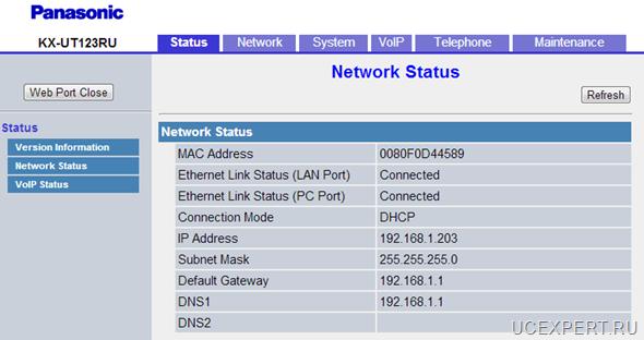 Рис. Web-интерфейсPanasonic KX-UT 113 / 123. Network Status