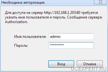 web-интерфейсPanasonic KX-UT 113 / 123