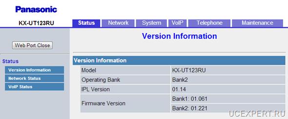 Рис. Web-интерфейсPanasonic KX-UT 113 / 123. Панель конфигурирования