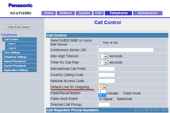 Рис. Web-интерфейсPanasonic KX-UT 113 / 123.  Call Control
