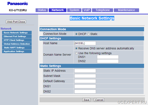 Рис. Web-интерфейсPanasonic KX-UT 113 / 123. Basic Network Settings