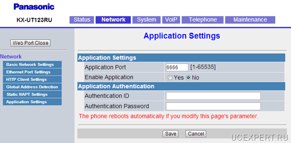 Рис. Web-интерфейсPanasonic KX-UT 113 / 123. Application Settings