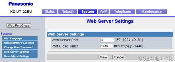 Рис. Web-интерфейсPanasonic KX-UT 113 / 123. Web Server Settings