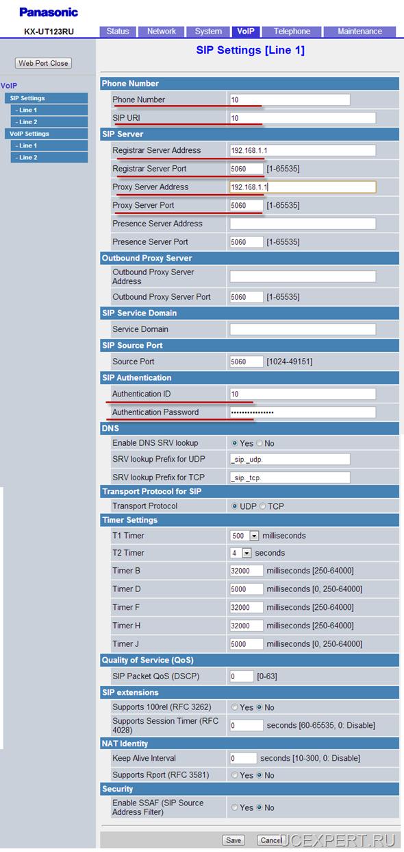 Рис. Web-интерфейсPanasonic KX-UT 113 / 123.Меню SIP Settings [Line 1]