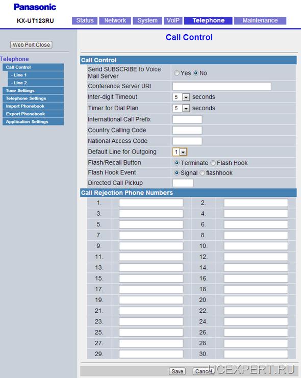 Рис. Web-интерфейсPanasonic KX-UT 113 / 123. Меню Call Control