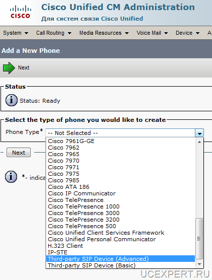 В Phone Type выбираем Устройство SIP стороннего изготовителя (дополнительные параметры)