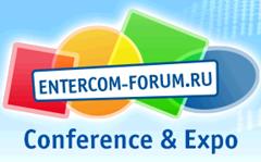 EnterCom Forum впервые в России!