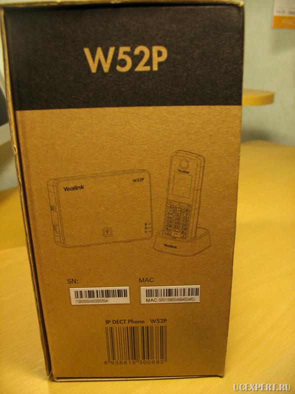 Упаковка Yealink W52P