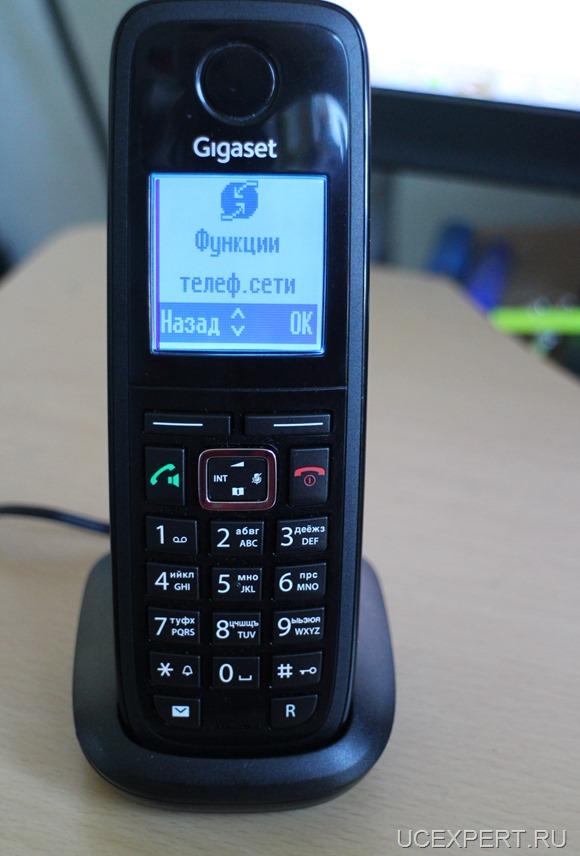 Siemens Gigaset A510IP. Экран