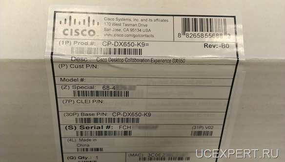 Cisco DX650. Упаковка и комплектация.