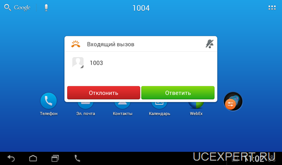 Экран и работа телефона Cisco DX650