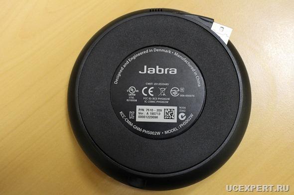 Подставка Jabra SPEAK 410 /510