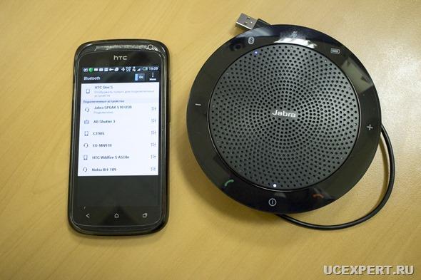 Подключенный спикерфон Jabra Speak 410/510 в списке устройств