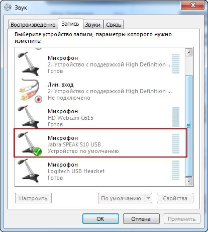 Jabra SPEAK 510. Подключение к PC