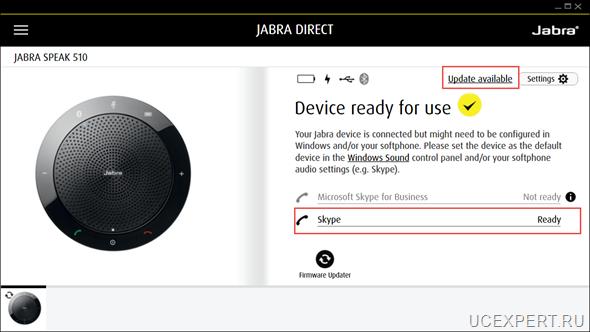 Jabra Direct с подключенным Jabra Speak 510