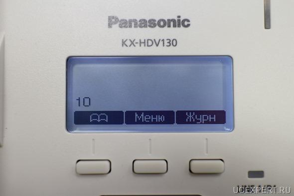 Рис. Экран телефона с включенной подсветкой