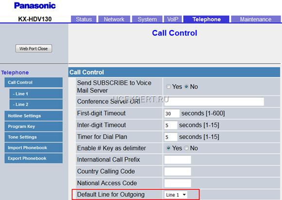 Рис. Веб-интерфейс. Меню Call Control