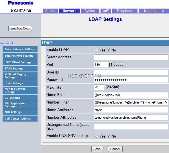 Рис. Веб-интерфейс. Меню LDAP Settings