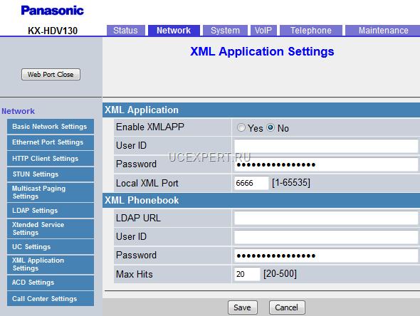 Рис.Веб-интерфейс.Меню XML Application Settings