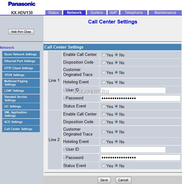 Рис. Веб-интерфейс. Меню Call Center Settings