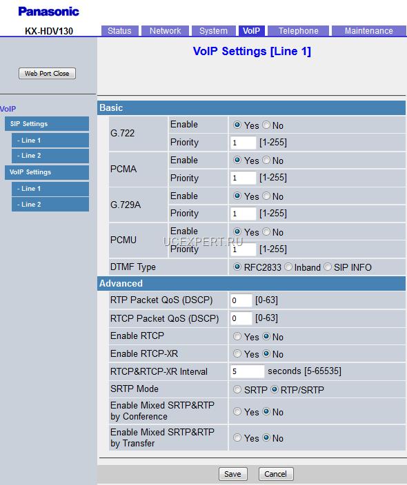 Рис. Веб-интерфейс. Меню VoIP Settings [Line 1]