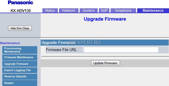Рис. Веб-интерфейс. Меню Upgrade Firmware
