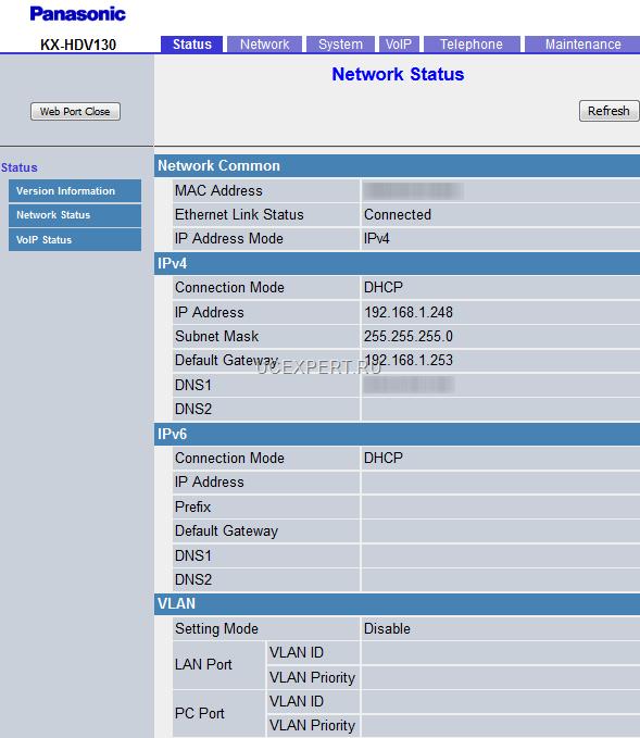 Рис. Веб-интерфейс. Меню Network Status