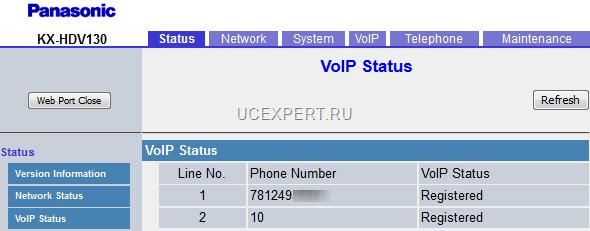 Рис. Веб-интерфейс. Меню VoIP Status