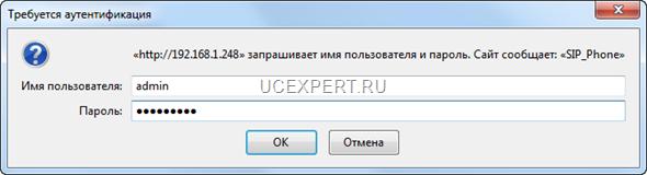 Веб-интерфейс. Экран авторизации.