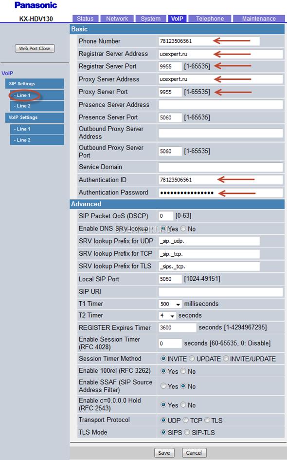 Рис. Веб-интерфейс. Меню VoIP [Line1]