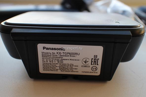 Рис. Подставка базы Panasonic KX-TGP600
