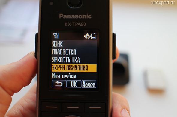"""Рис. """"Опции дисплея"""" меню """"Настройки трубки"""" на экране Panasonic KX-TPA60"""