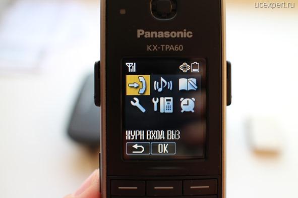 Рис. Вид меню трубки Panasonic KX-TPA60