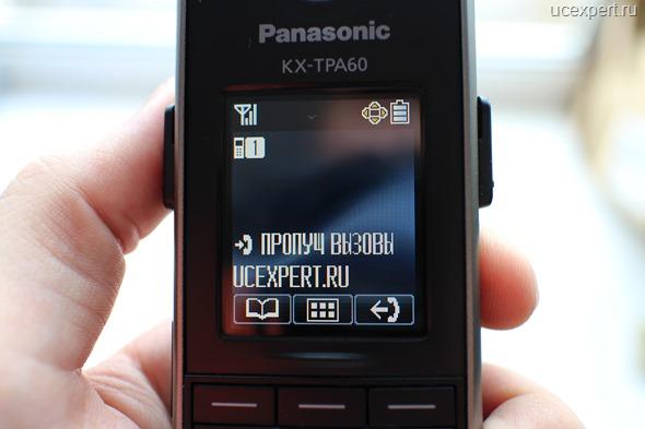 Рис. Пропущенный вызов. Экран Panasonic KX-TPA60.