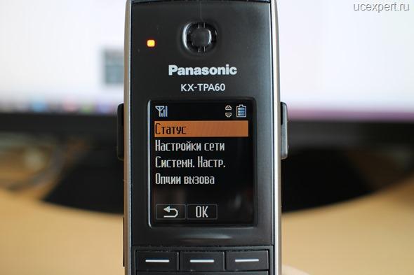 Рис. Вид меню на экране Panasonic KX-TPA60