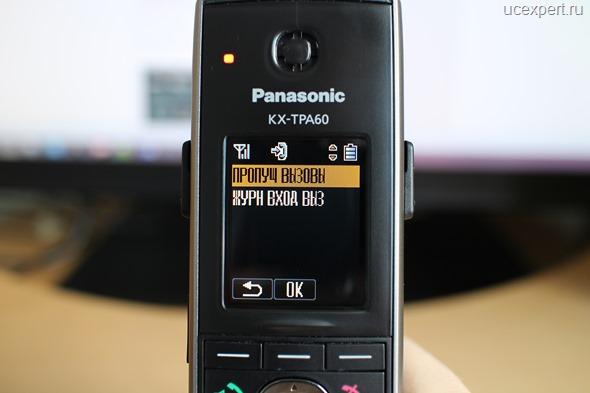 "Рис. Меню ""Пропущ. вызовы"" . Экран Panasonic KX-TPA60."