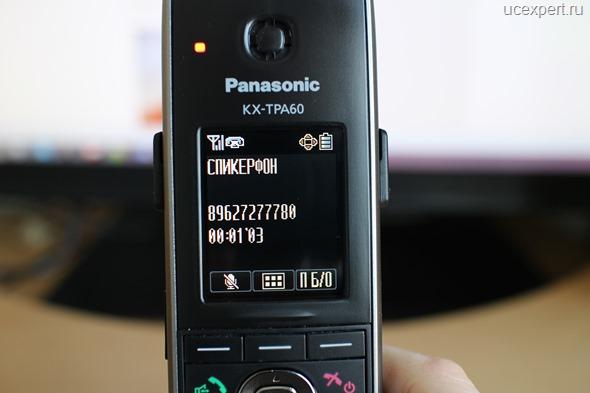 Рис. Состояние разговора. Экран Panasonic KX-TPA60
