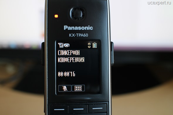 Рис. Режим конференция на экране Panasonic KX-TPA60