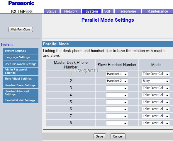 "Рис. меню ""Parallel Mode Settings"". Panasonic KX-TGP600."