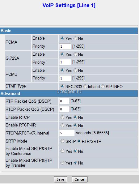 Рис. Меню VoIP Settings[Line 1]. Panasonic KX-TGP600.