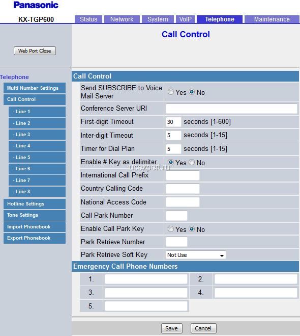 "Рис. Меню ""Call Control"". Panasonic KX-TGP600."